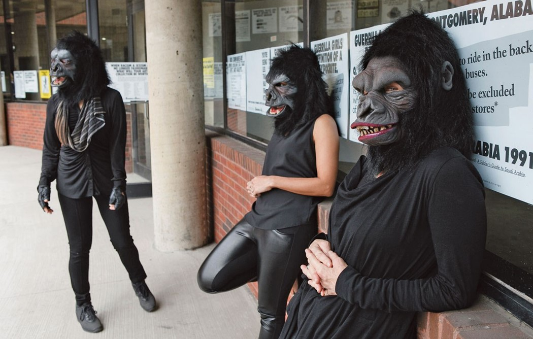 022-Guerrilla-Girls