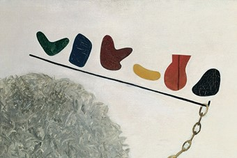 Meret Oppenheim, Quick, Quick, the Most Beautiful Vowel is V