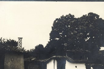 Street and house, probably near Tarnovo, Bulgaria, 1911by Ch