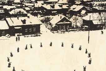 Rinat Voligamsi, The Conditions of Winter No. 5, 2010