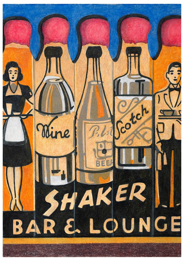 Aaron Kasmin, The Shaker Bar, 2016. Coloured penci