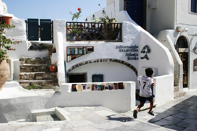 Atlantis Books, Santorini