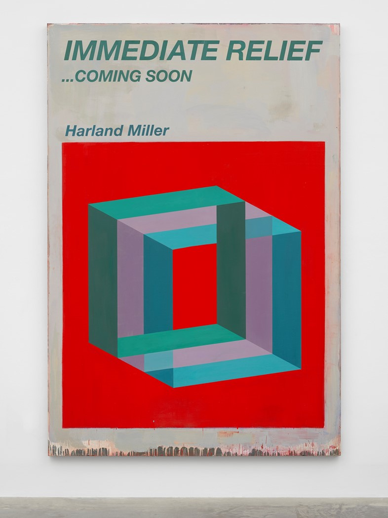 Harland Miller Immediate Relief Coming Soon 2017 (