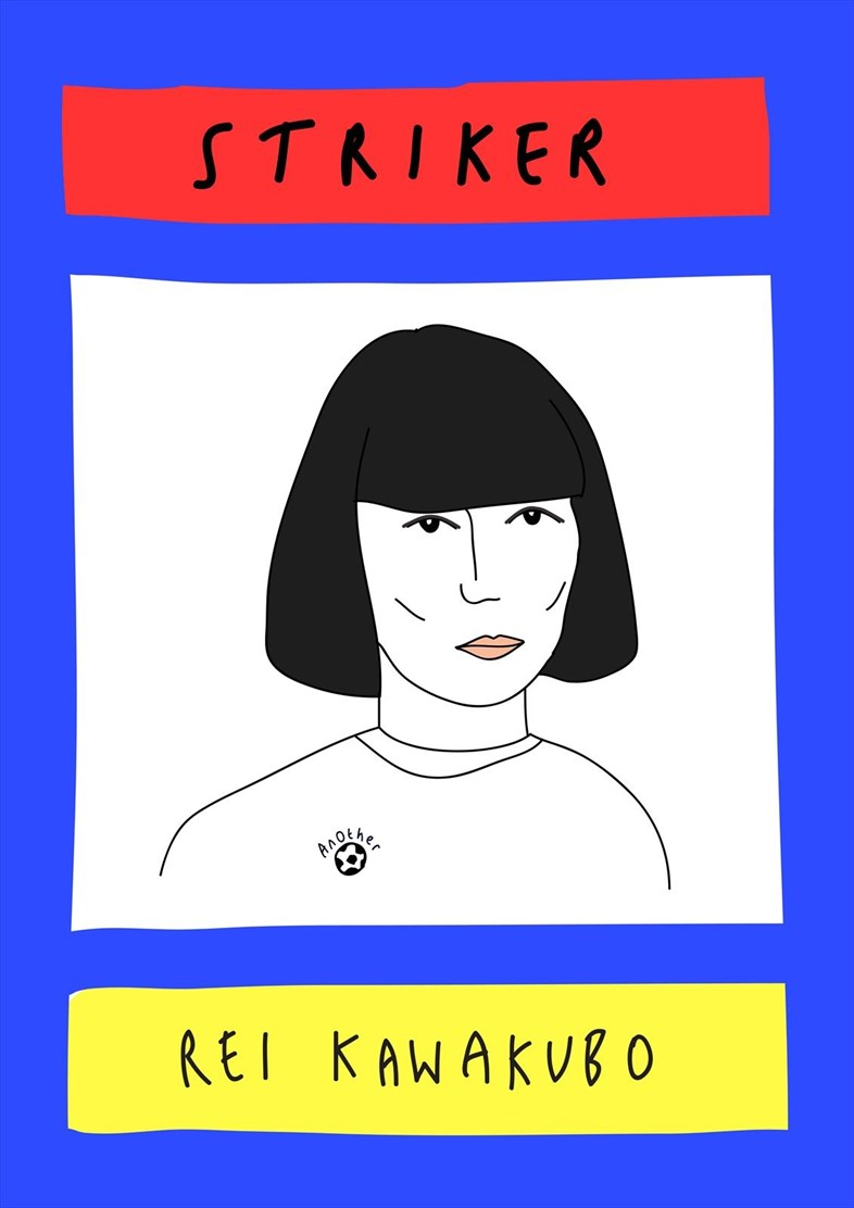 Rei Kawakubo as striker